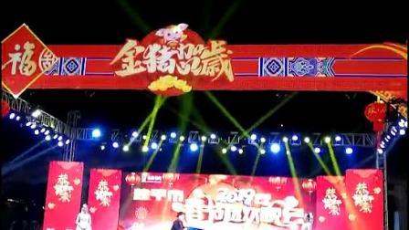 桂平市2019春晚演出