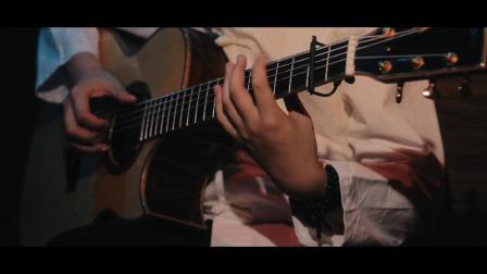 指弹吉他版《知否知否》by杨昊昆