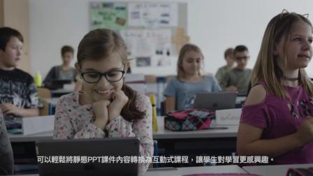 SMART Foxconn Taipei