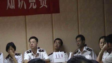 2004年7月1日湛江检验检疫局七一表彰暨两个条例知识竞赛