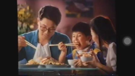 〖香港公益广告〗1991-煮食要卫生   慎防百病生