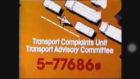 1985-交通投诉署24小时热线电话(英文版)