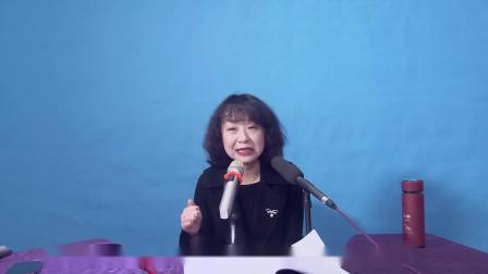 星薪法考2019刑法系统强化张宇琛02