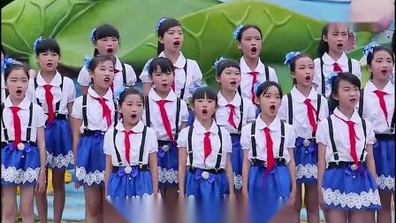 童心向党一路歌《我们是共产主义接班人》