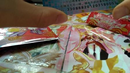 小花仙身份证《她既然说我是小气姐姐》