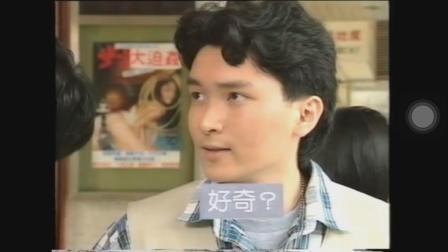 【香港公益广告】1992-成长中的困惑