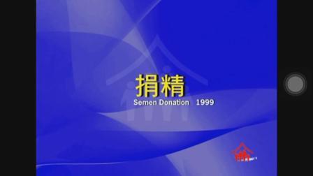 【香港公益广告】1999-撙精