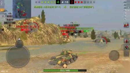 坦克世界闪击战泡面期,巡航战机