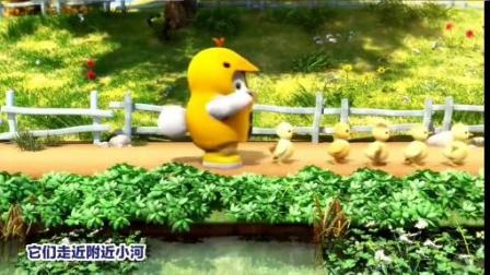 [当家清恬] 儿歌点点_六只小鸭