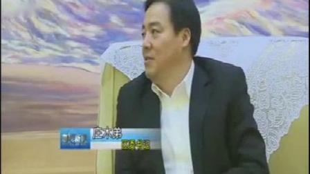 庄木弟接见中国中医科学院士李连达-_标清