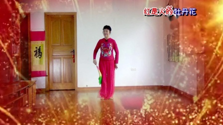 贺新年扇子舞《红红的大中国》编舞山东、莲雨荷、正背面演绎舞痴、摄像老七、制作新疆花儿