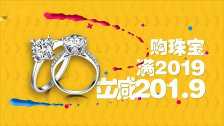 北镇萃华金店-携爱团圆节 珠宝代表你的心