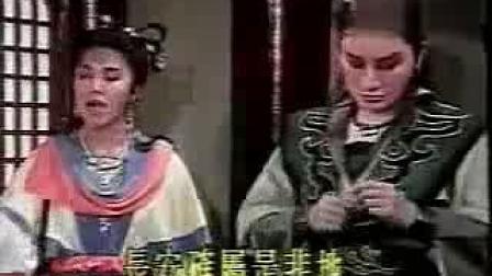 楊麗花歌仔戲 山伯英台曲調選輯 [2 2] (1989~2007)_clip