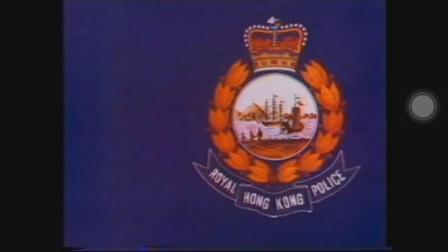 80年代  香港电台电视部《警讯》片头