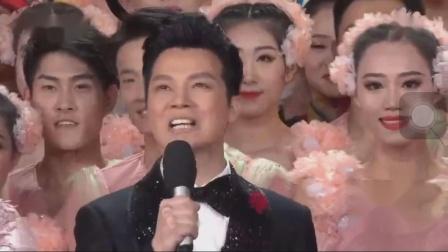 2019春节联欢晚会零点报时