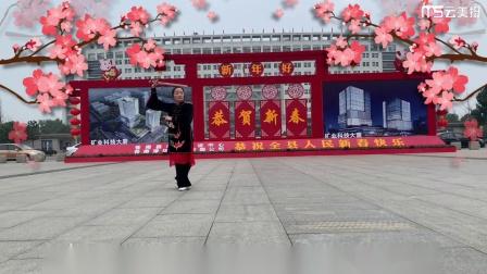抒怀剑《闻鸡起舞》2019年正月初一李小平