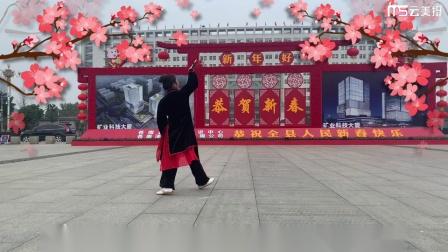 抒怀剑《夜深沉》2019年正月初一李小平
