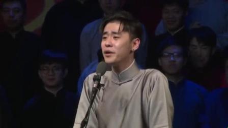 我在德云社全体演员 大合唱截取了一段小视频