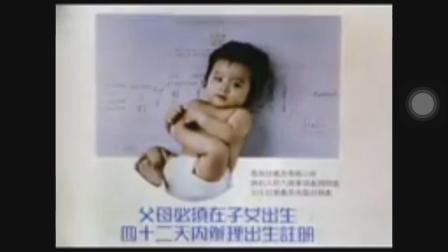 【香港公益广告】1989~出生注册