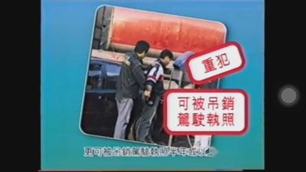 【香港公益广告】海关🛃热线