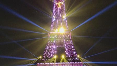 世界之窗铁塔灯光秀