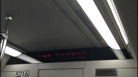 天津地铁五号线列车的新版报站