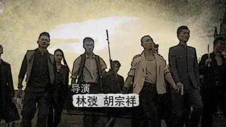 我在谢文东之风云再起 59截了一段小视频