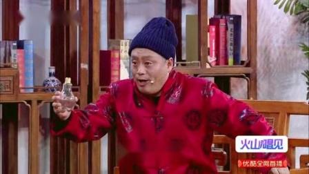 """我在赵家班《又一晚的春天》爆笑上演,宋晓峰程野土味情话硬撩""""李雪琴""""截了一段小视频"""