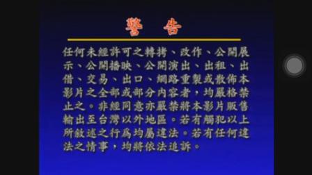 2003年台湾公视ID