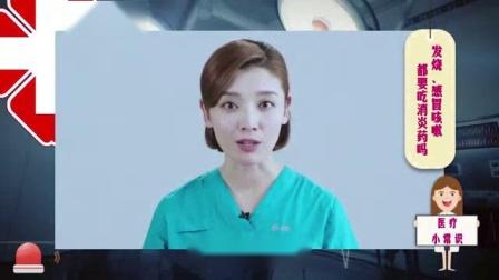 我在急诊科医生 37截了一段小视频