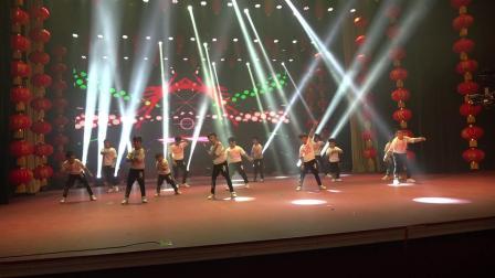舞蹈--舞+武