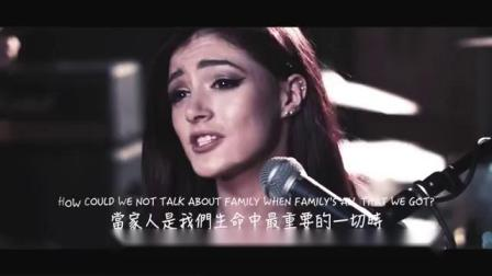 See You Again 《再次相見》 - Against The Current Cover 中文字幕 (1)