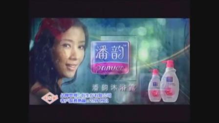 2008   香港亚洲电视   节目预告+台徽+家长指引