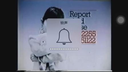 1986-怀疑儿童受虐  立即举报(英语)