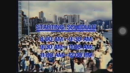 1987-公益金百万行(英文)