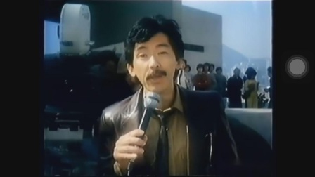 【香港公益广告】1980-笑一笑  世界更美好