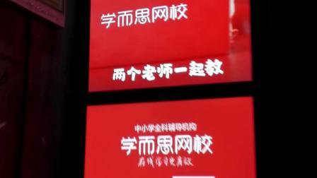 (2019.2)深圳市宝安区众合花园小区1栋1D单元电梯货梯