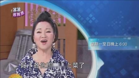 香港亚洲电视亚洲高清台开播过程
