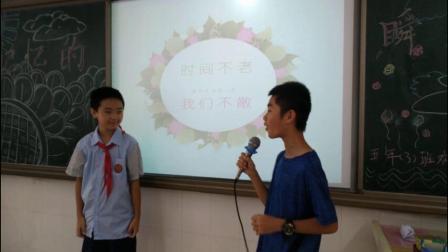 广州市华阳学小学六年3班迎新晚会(2019年)