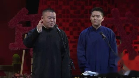 我在20190205期 : 戊戌年封箱庆典完整版截了一段小视频
