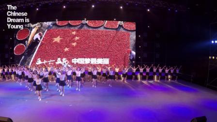 五十六朵花队歌《中华儿女》2019版