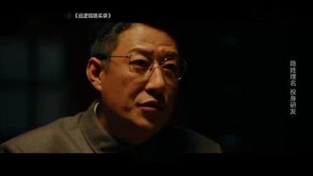 """我在走近""""两弹一星""""科技专家郭永怀截了一段小视频"""