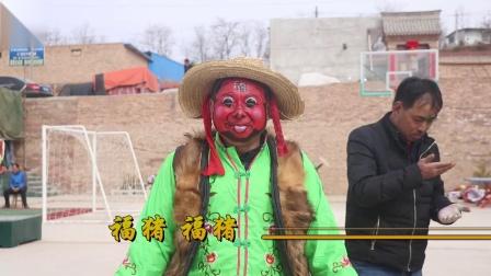 秦安中山郭箕大年初四耍社火