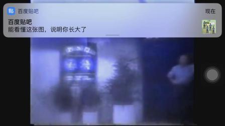 【香港公益广告】酒精害人  开车前勿饮