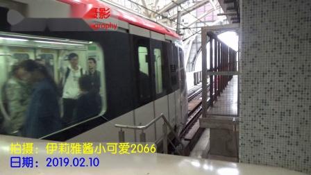深圳地铁4号线 浦镇ABB 424号车 深圳北站进站