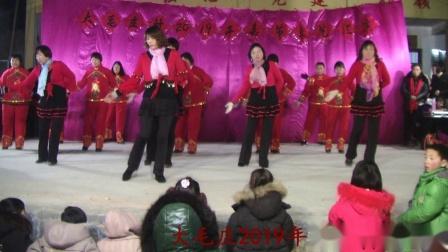 舞蹈《美丽的雪山姑娘》种庄舞蹈队