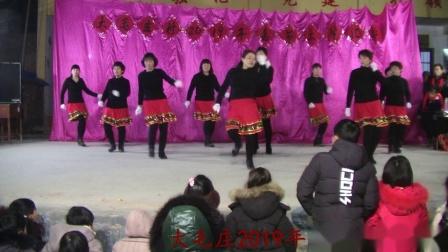 舞蹈《一起走天涯》大毛庄舞蹈队