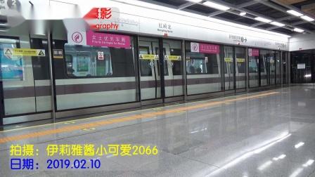 深圳地铁9号线 长客中车时代 928号车 红岭北出站