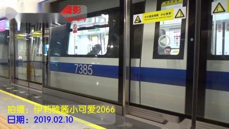 深圳地铁7号线 长客BBD 738号车 笋岗出站