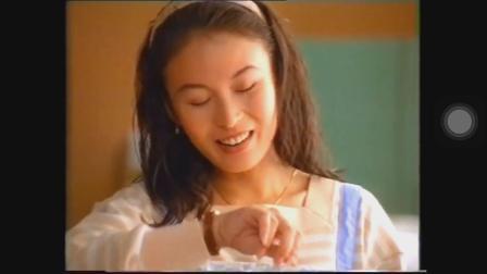 香港亚洲电视1995-9-1日《真係冇都有》之前的广告